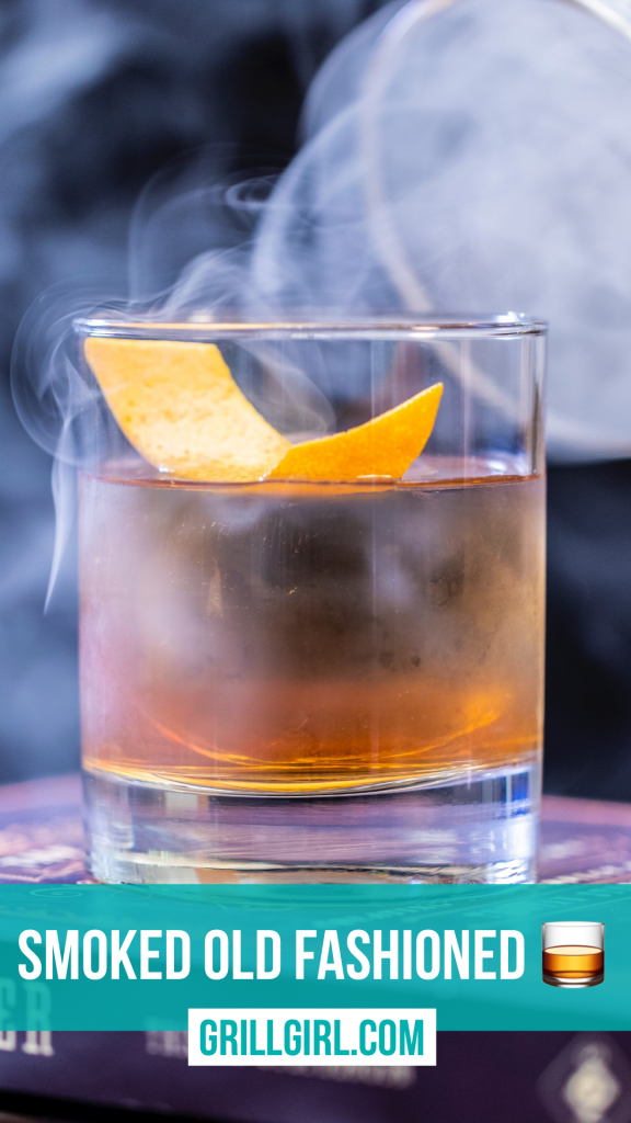 how to make a smoked cocktail